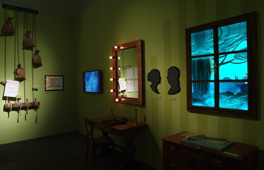 PIM / Múzeumok Éjszakája