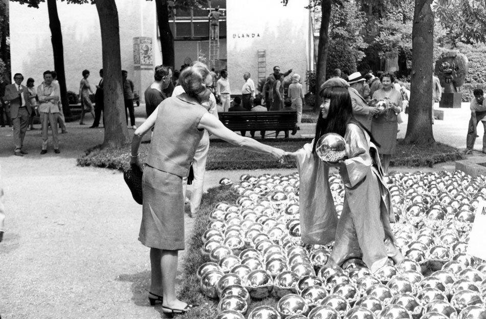 1966 Narcissus Garden 1 Full