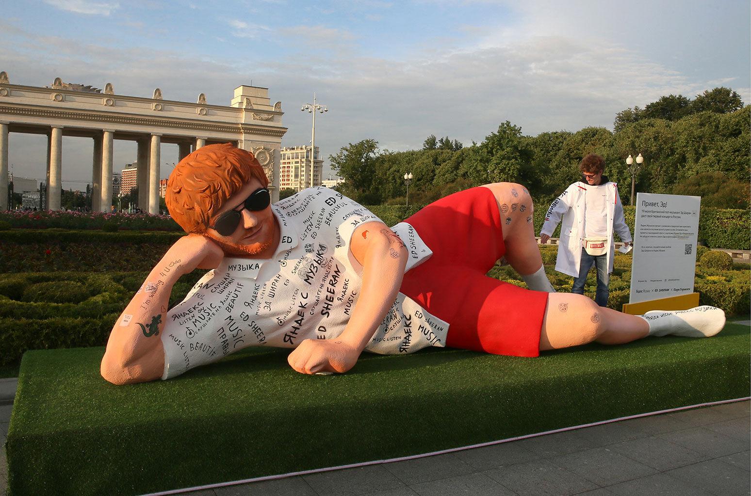 Ed Sheeran szobor moszkva