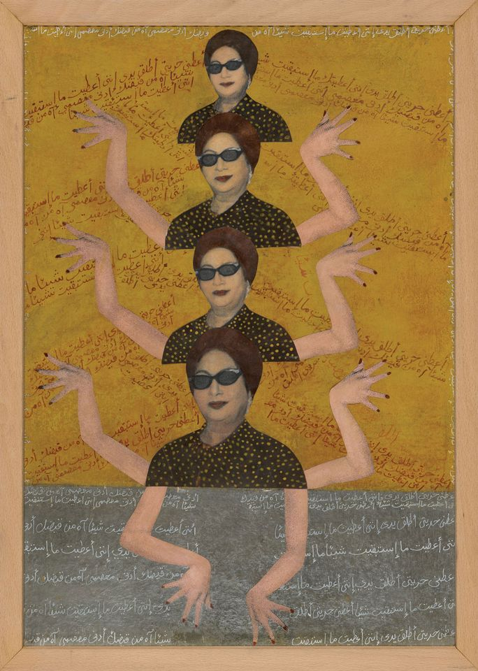 Huda Lutfi Al Sitt and her Sunglasses