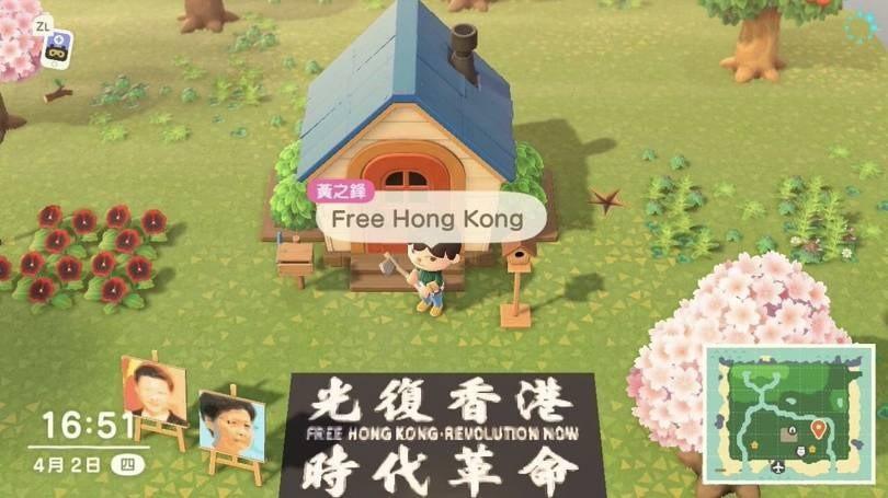 animal crossing hongkong tuntetes