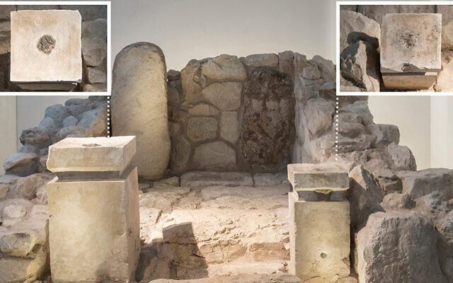 Már az ókori zsidók is: kannabiszt találtak egy feltárt kegyhelyen Izraelben