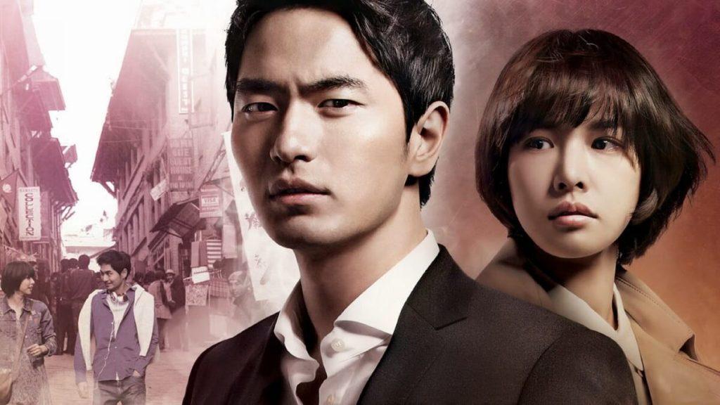 Nine Nine Times Time Travel korean dramas 34521125 1920 1080