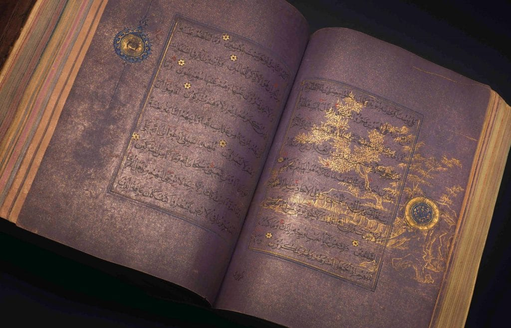christies koran kezirat scaled 1