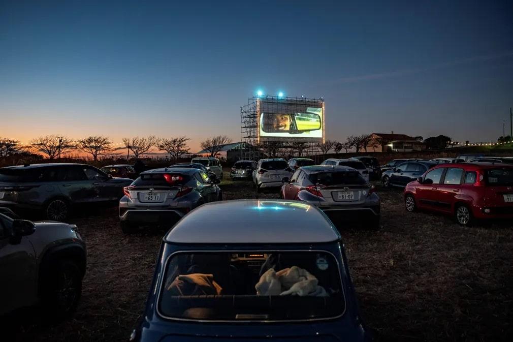 Japan Autosmozi Film Nagai Seaside Park Nap Fotoja