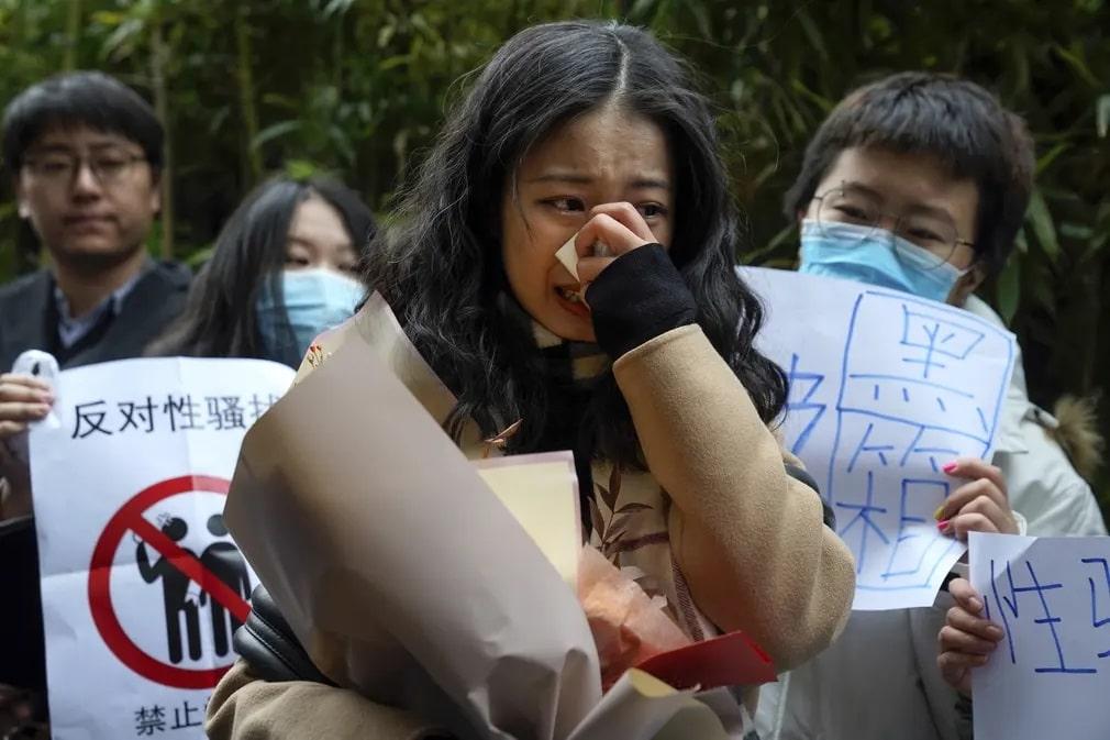 Peking Kina Szexualis Zaklatas Nap Fotoja