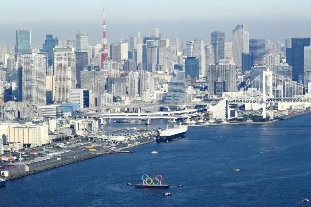 Tokio Olimpia Olimpiai Karikak Tokio 2020 Nap Fotoja