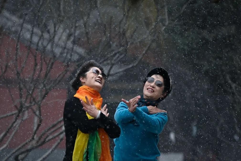 peking tanc havazas idojaras nap fotoja