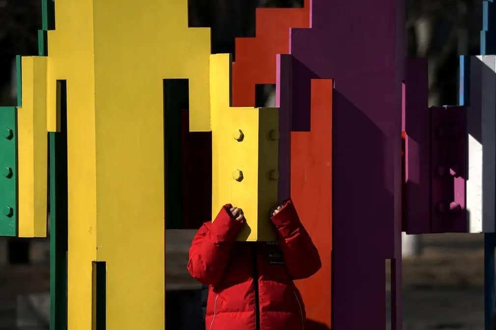 peking gyerek installacio olimpia park jatek nap fotoja