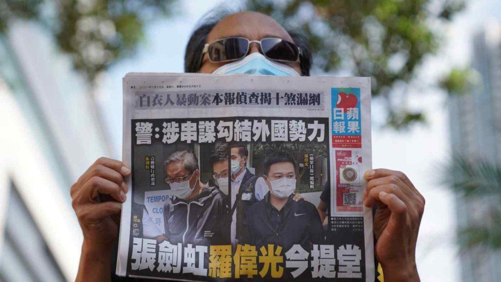 Apple Daily Carrie Lam Hongkong