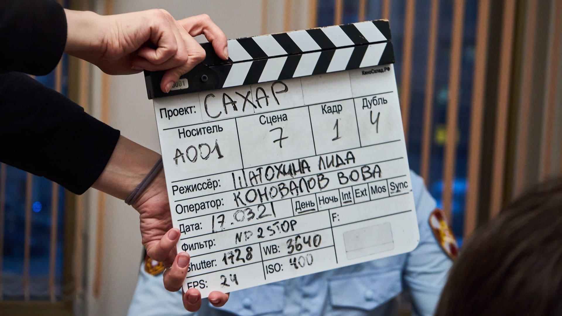 filmgyar filmhu nemzeti filmintezet podcast filmipar