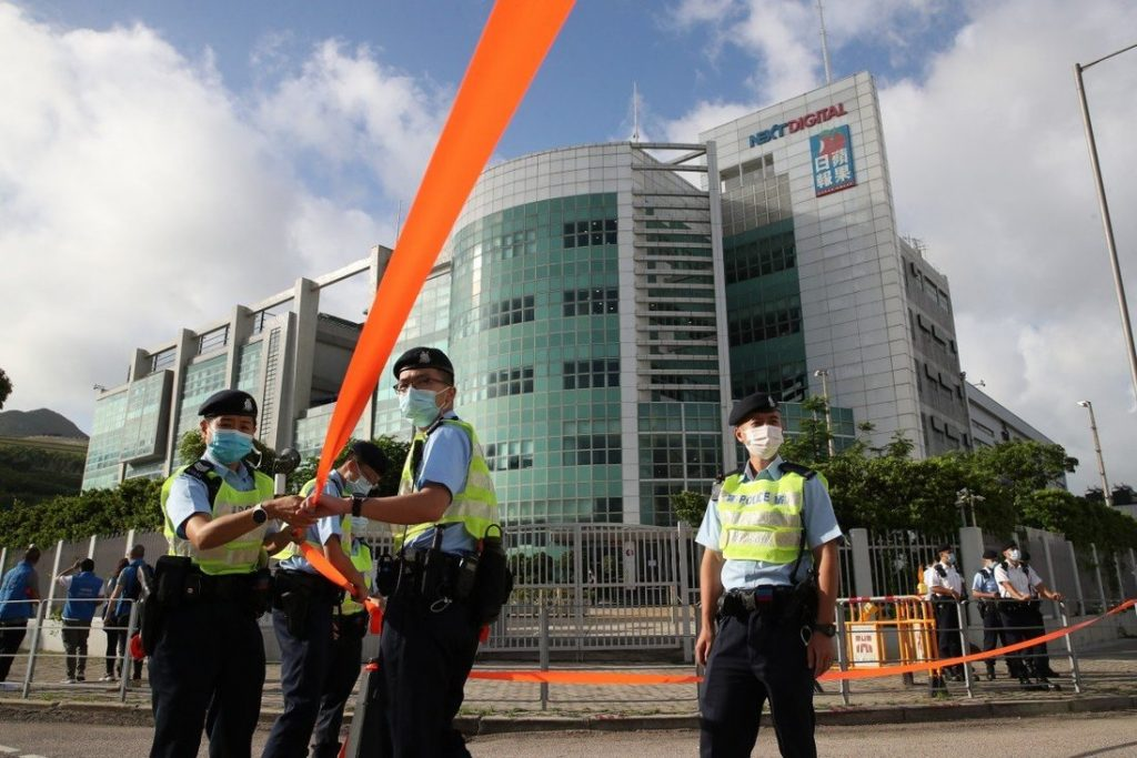 Hongkong Apple Daily Letartoztatas